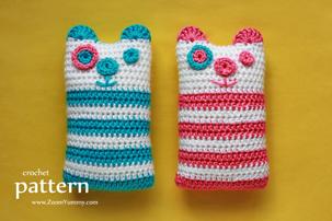 Crochet Pattern - Baby's First Teddy Bear